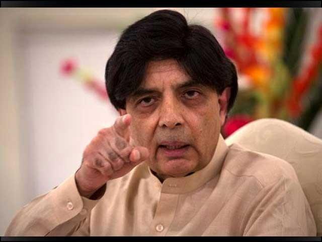 چوہدری نثار علی خان اپنی ذاتی شخصیت کا بھی ایک بڑا ووٹ بینک رکھتے ہیں فوٹو: انٹرنیٹ