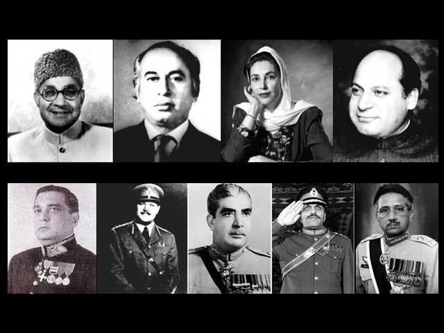 ہم پاکستانی اپنی سادگی اور سادہ لوحی کے باعث آج تک غیروں کے اشاروں پر اپنے ہی رہنماؤں کو فرش سے عرش اور فرش سے عرش تک پہنچانے میں مصروف ہیں۔ (فوٹو: انٹرنیٹ)