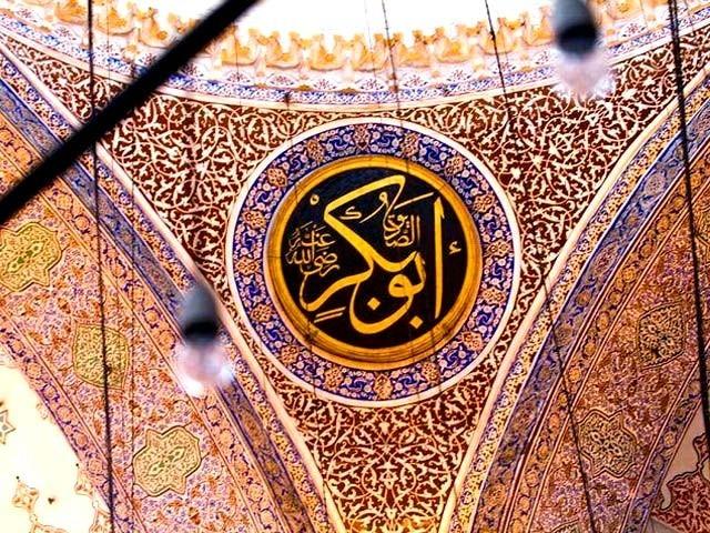حضرت سیدنا ابُوبکر صدیقؓ کے گھرانے کو ایک ایسا شرف حاصل ہے، جو اس کے علاوہ کسی اور مسلمان گھرانے کو حاصل نہیں ہوا۔ فوٹو : فائل