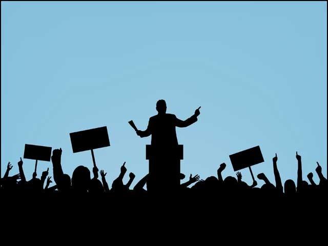 سیاسی مخالفت میں نفرت اور رویے میں شدت پسندی جمہوریت کے لیے خطرہ ہے۔ فوٹو: سوشل میڈیا