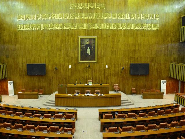 بلوچستان سے چیئرمین سینیٹ منتخب ہونے سے وفاق مضبوط ہو گا۔ فوٹو: فائل