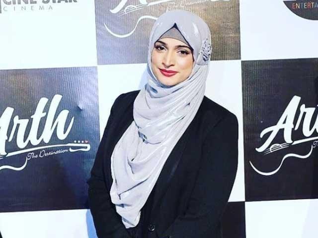 اپنے مداحوں سے براہ راست رابطے میں رہنے کے لیے نیا یوٹیوب چینل لانچ کیاہے؛ اداکارہ نور، فوٹوسوشل میڈیا