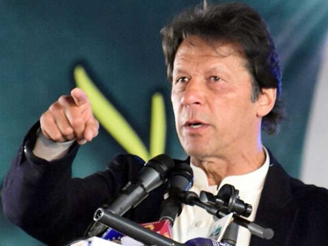 ہماری جنگ کسی کی ذات کے خلاف نہیں کرپٹ ٹولے کےخلاف ہے،عمران خان فوٹو: فائل