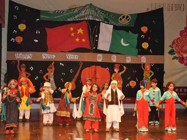 چین نے پاکستان سے دوستی کو صرف اعلانات تک محدود نہیں رکھا بلکہ اس پر عمل بھی کر کے دکھایا ہے۔ فوٹو:انٹرنیٹ