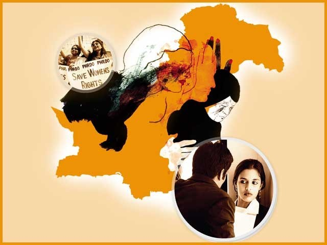 پاکستانی عورت کے کرب ناک حالات صنفی امتیاز سے تشدد تکملک میں خواتین کے مسائل کی مجموعی صورت حال کا مختصر جائزہ۔ فوٹو: فائل