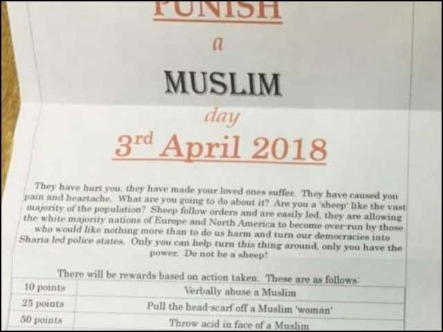 پنش اے مسلم ڈے کے لیٹرز کو دیکھ کر برطانیہ میں موجود مسلم کمیونٹی میں شدید خوف و ہراس پھیلا ہوا ہے۔ فوٹو:انٹرنیٹ