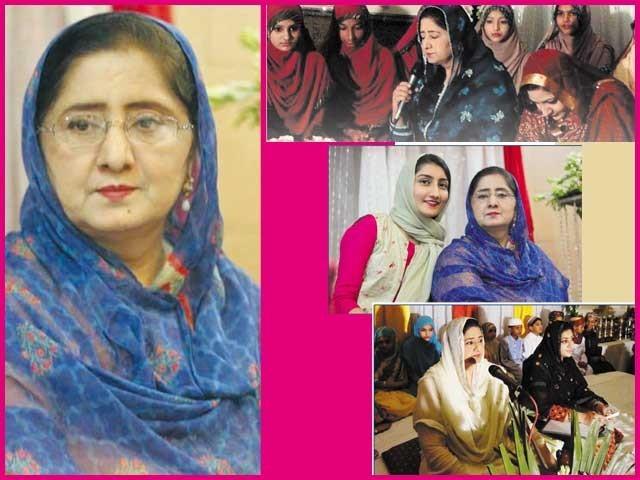 47برس تلاوتِ قرآن پاک کی رفاقت میں گزارنے والی پہلی خاتون قاریہ جنہیں پرائیڈ آف پرفارمنس کا اعزاز حاصل ہوا۔ فوٹو: فائل