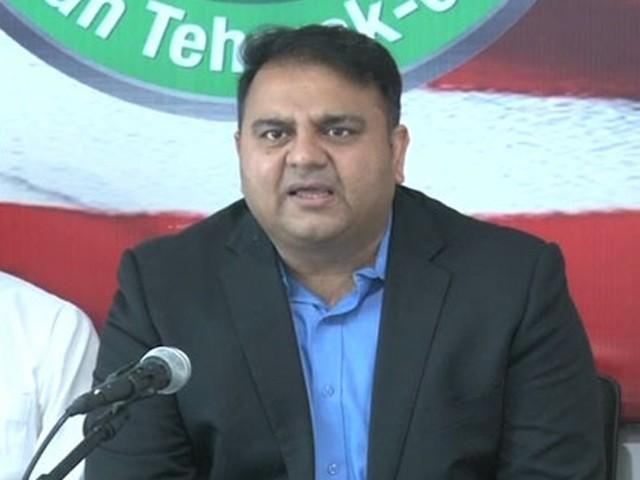 شیخ رشید اچھے عبوری وزیراعظم ثابت ہوسکتے ہیں، فواد چوہدری فوٹو: فائل