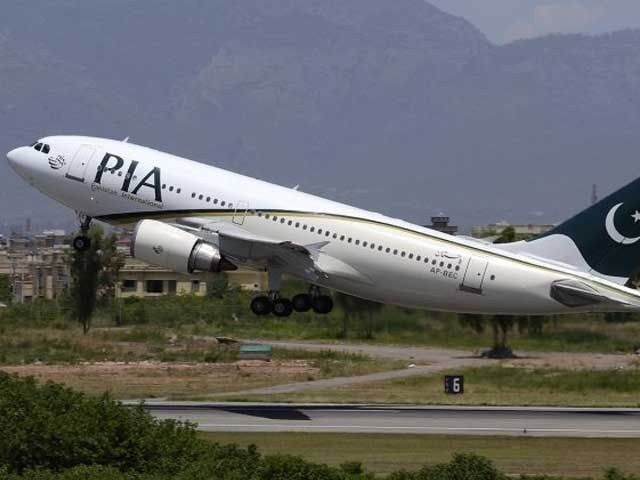 ایئر ٹرانسپورٹ بزنس الگ کیا جائے گا، تجویز وفاقی کابینہ سے منظور۔ فوٹو: فائل