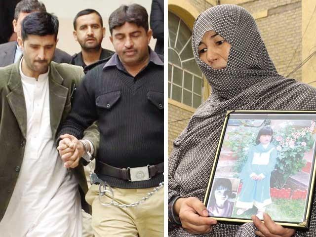 سحر بتول کو 2014 میں ملزم جنید نے زیادتی کے بعد قتل کر دیا تھا اور پھر اپنے بھائی کے ساتھ لاش اسپتال بھی پہنچائی