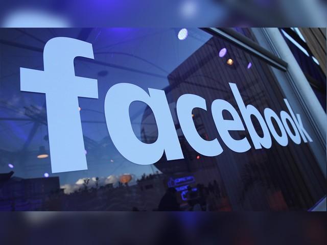 فیس بک کو امریکی صدارتی انتخاب کے دوران صارفین کا ڈیٹا استعمال ہونے پر الزامات کا سامنا ہے۔ فوٹو : فائل