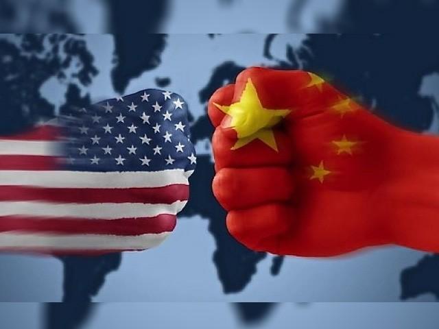 یورپ نے بھی امریکی اقدامات پر انتقامی کارروائی کرنے کے لیے غور شروع کردیا، فوٹو: انٹرنیٹ