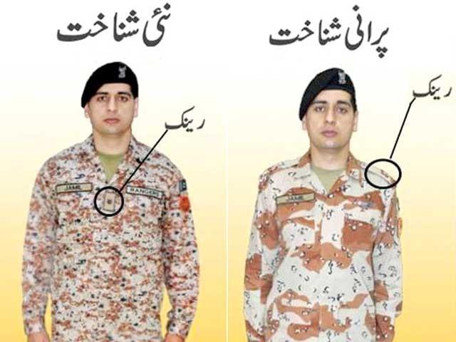 تصاویر کو مد نظر رکھتے ہوئے پہچان کے عمل کو یقینی بنائیں، سندھ رینجرز۔ فوٹو: فائل