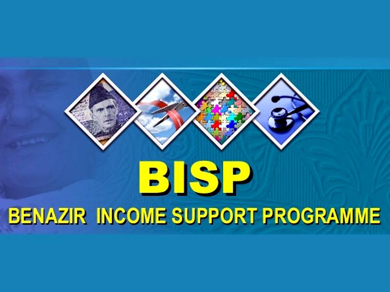 پروگرام سے استفادہ کرنے والوں میں 102.75 ارب روپے تقسیم کیے گئے۔فوٹو: فائل