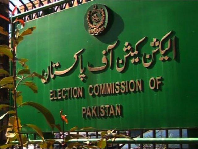 الیکشن کمیشن نے اس ضمن میں سوشل میڈیا پر چلنے والی خبروں کو بے بنیاد قرار دے دیا (فوٹو: فائل)