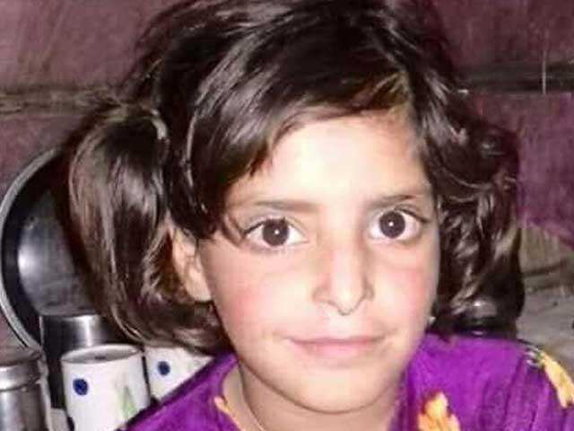 کیس کی پیروی پرقتل یا زیادتی کا نشانہ بنایا جا سکتا ہے، وکیل دیپکا سنگھ۔ فوٹو:فائل