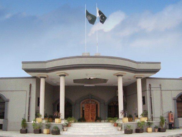 وزارت ہاؤسنگ کا ججز کی رہائش گاہیں واپس لینے کا نوٹیفکیشن بدنیتی پر مبنی ہے، اسلام آباد ہائیکورٹ فوٹو:فائل
