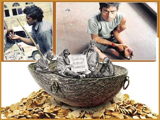 ذکر ایسے فقیروں کا جو بھاری نقدی اور قیمتی جائیدادوں کے مالک ہیں ۔  فوٹو : فائل