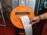 فرانس کے بعد امریکہ میں ایسی مشینیں لگائی گئی ہیں جو بلا معاوضہ مختصر کہانیاں اور افسانے شائع کرتی ہے۔ فوٹو: فائل