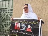 میری بہن کو 4 سال پہلے حیات آباد میں گھر کے اندر قتل کیا گیا۔ سلمہ؛ فوٹواسکرین گریب
