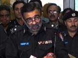 چیف جسٹس پاکستان نے آئی جی خیبرپختونخوا کو غیر متعلقہ افراد سے سیکیورٹی واپس لینے کا حکم دیا تھا فوٹو: فائل