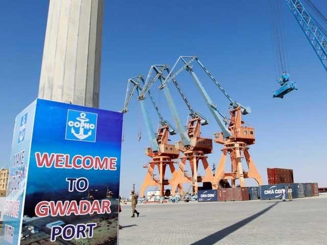 عالمی بندرگاہ کا درجہ حاصل کرلینے کے باوجود گوادر آج بھی حکومتی توجہ کا منتظر ہے۔ (فوٹو: انٹرنیٹ)