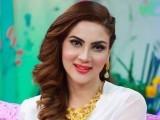 2007 میں بزنس مین فواد فاروق سے شادی کی' اداکارہ نے شوبز چھوڑنے کی تصدیق کردی 'وجوہات بتانے سے انکار کردیا۔ فوٹو: فائل