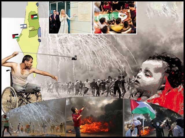صہیونی دارالحکومت کی بیت المقدس منتقلی کے خلاف احتجاج کرتے فلسطینیوں کا قتل عام، ساری دنیا تماشائی