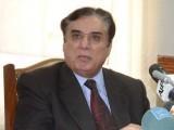 قائمہ کمیٹی کا اجلاس چیئرمین کمیٹی چوہدری اشرف کو دل کا دورہ پڑنے کے باعث ملتوی کیا گیا۔ فوٹو:فائل