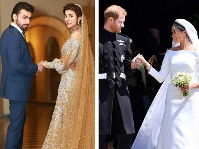 شاہی شادی میں عدم شرکت کے باوجود پاکستانی فنکاروں نے شاہی جوڑے کو مبارکبادسے نوازافوٹو:فیس بک