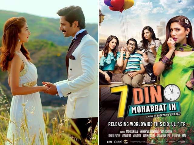 اس عید الفطر مقامی سنیماؤں میں 4 پاکستانی فلمیں ریلیز ہورہی ہیں فوٹو: فائل