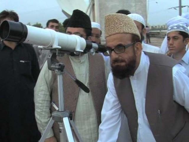 ملک بھر سے شوال کے چاند کی کوئی بھی شہادت موصول نہیں ہوئی، مفتی منیب الرحمان