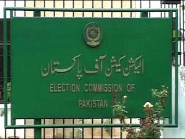 اجلاس میں انتخابات کے دوران امن و امان کی صورتحال پر غور کیاجارہا ہے فوٹو:فائل