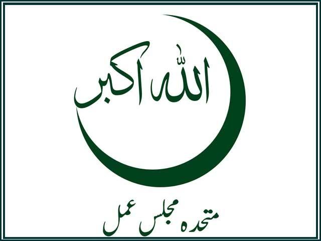 لاہور سے قومی و صوبائی اسمبلی کی 2 خواتین امیدوار بھی الیکشن میں حصہ لیں گی  فوٹوفائل