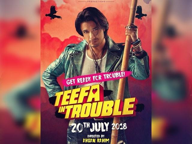 فلم' طیفہ ان ٹربل'' پاکستان سمیت دنیا بھر میں 20 جولائی کو ریلیز کی جائے گی۔فوٹو: فائل