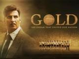 فلم'گولڈ' 15 اگست کو سینما گھروں کی زینت بنے گی۔فوٹو: فائل