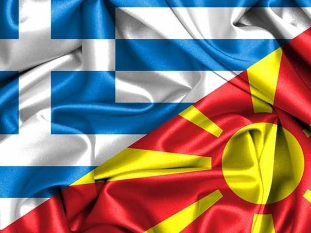 یونان اور مقدونیہ کے درمیان جزیرہ نما بلقان کی چھوٹی سی ریاست کے نام کا تنازعہ 1991ء سے جاری تھا۔ فوٹو : فائل