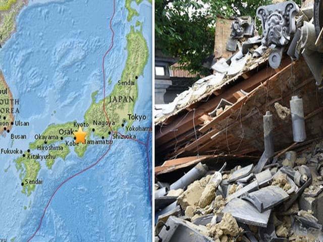 زلزلہ جاپان کے جزیرے ہونشو میں صبح 8 بجے آیا۔ فوٹو : گیٹی امیجز