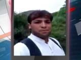 ملزم ایمل خان متھرا پشاور کا رہائشی ہے جو2سال پہلے سیاح کے طور پر چترال آیا تھا، پولیس-اسکرین گریپ