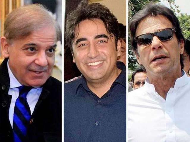 عمران خان، شہباز شریف اور بلاول بھٹو میں سے وزیراعظم کون ہوگا۔ فوٹو : فائل