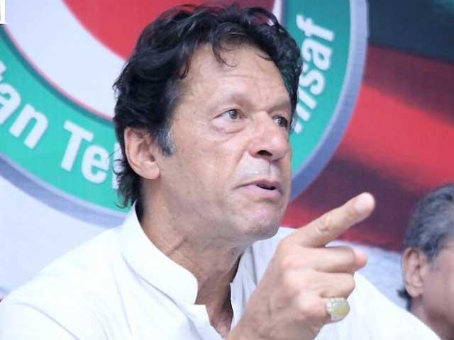 پاکستان میں کمزور طبقے کو حقوق نہیں ملتے، عمران خان فوٹو: فائل