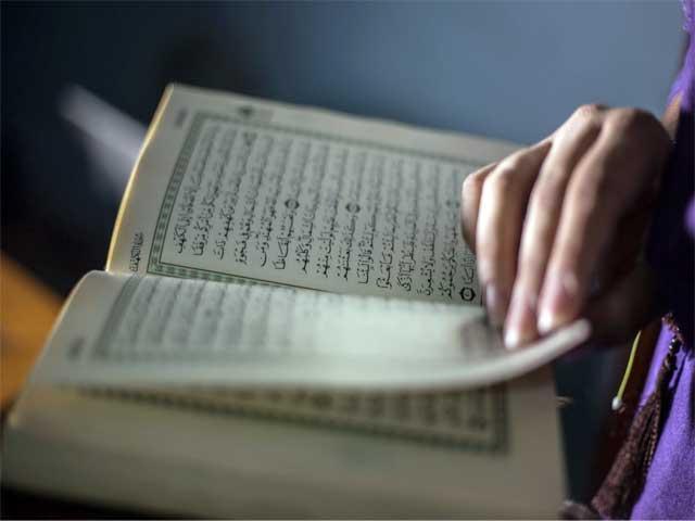 قرآن مجید میں اللہ رب العزت فرماتے ہیں کہ بے شک دل کا سکون اللہ کے ذکر میں ہے۔  فوٹو : فائل