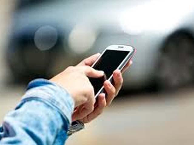 سیاح کے موبائل فون میں جنسی تشدد اور نفرت آمیز مواد موجود تھا۔ فوٹو : فائل