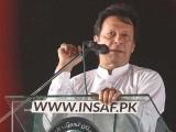 دس سال قبل ڈالر60 روپے کا تھا جو آج 130 روپے پرپہنچ گیا، عمران خان
