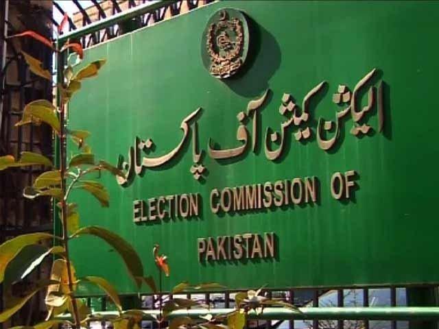 چاروں حلقوں پر انتخاب عام انتخابات کے بعد ہو گا،الیکشن کمیشن فوٹو: فائل
