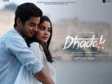 فلم ''دھڑک''مراٹھی فلم''سیرت''کا آفیشل ری میک ہے فوٹو:فائل