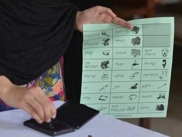 ملکی تاریخ میں پہلی بار ٹینڈر ووٹ کی بھی گنتی کرنے کا فیصلہ فوٹو:فائل