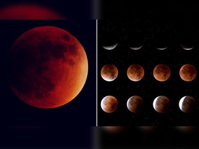 پاکستانی وقت کے مطابق رات 1 بج کر 23 منٹ پر چاند گرہن دیکھا جا سکے گا (فوٹو : فائل)