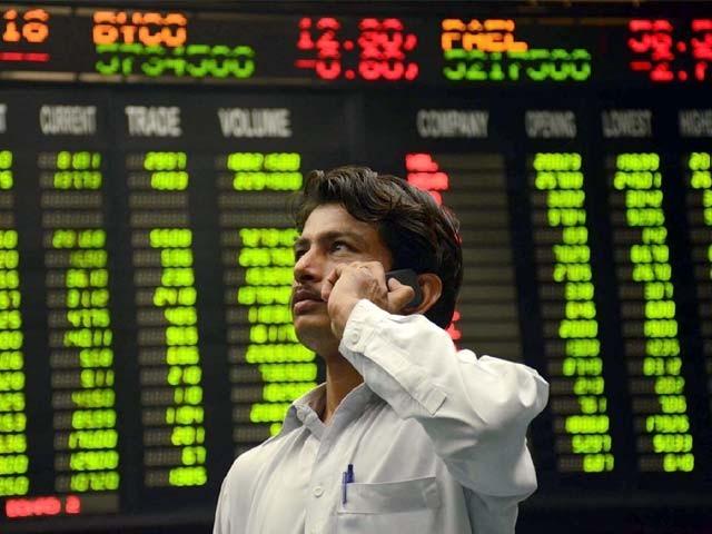 سرمایہ کاری مالیت کا مجموعی حجم 86 کھرب 90 ارب 54 کروڑ 92 لاکھ روپے رہا۔ فوٹو : فائل