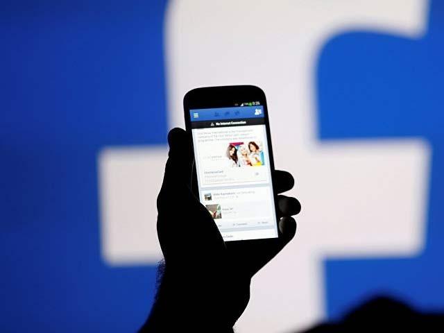 فیس بک کے ٹریفک میں غیرمعمولی کمی واقع ہوئی ہے۔ فوٹو: فائل